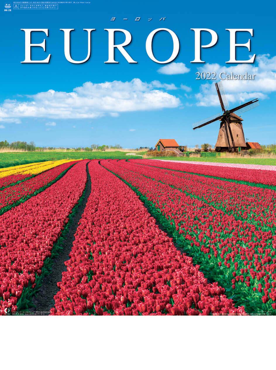 ヨーロッパ 2022年カレンダーの画像