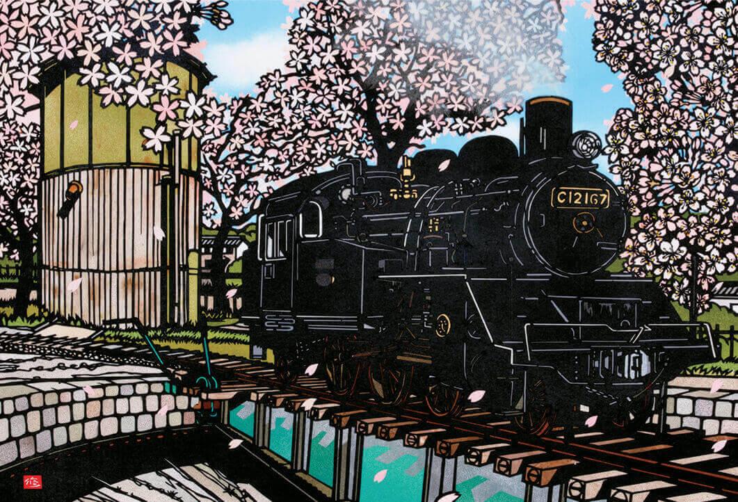 4月 若桜鉄道(鳥取) 四季めぐり・久保修切り絵作品集 2022年カレンダーの画像