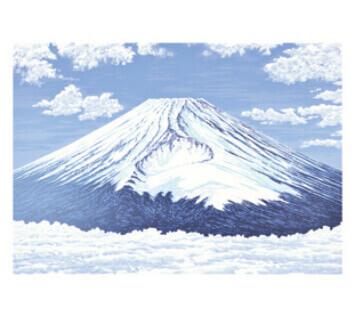 1-2月 雲海にいずる宝永富士 小暮真望版画集 2022年カレンダーの画像