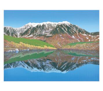 9-10月 秋の立山連峰 小暮真望版画集 2022年カレンダーの画像