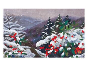 11-12月 深深と 輝きの情景・村越由子作品集 2022年カレンダーの画像