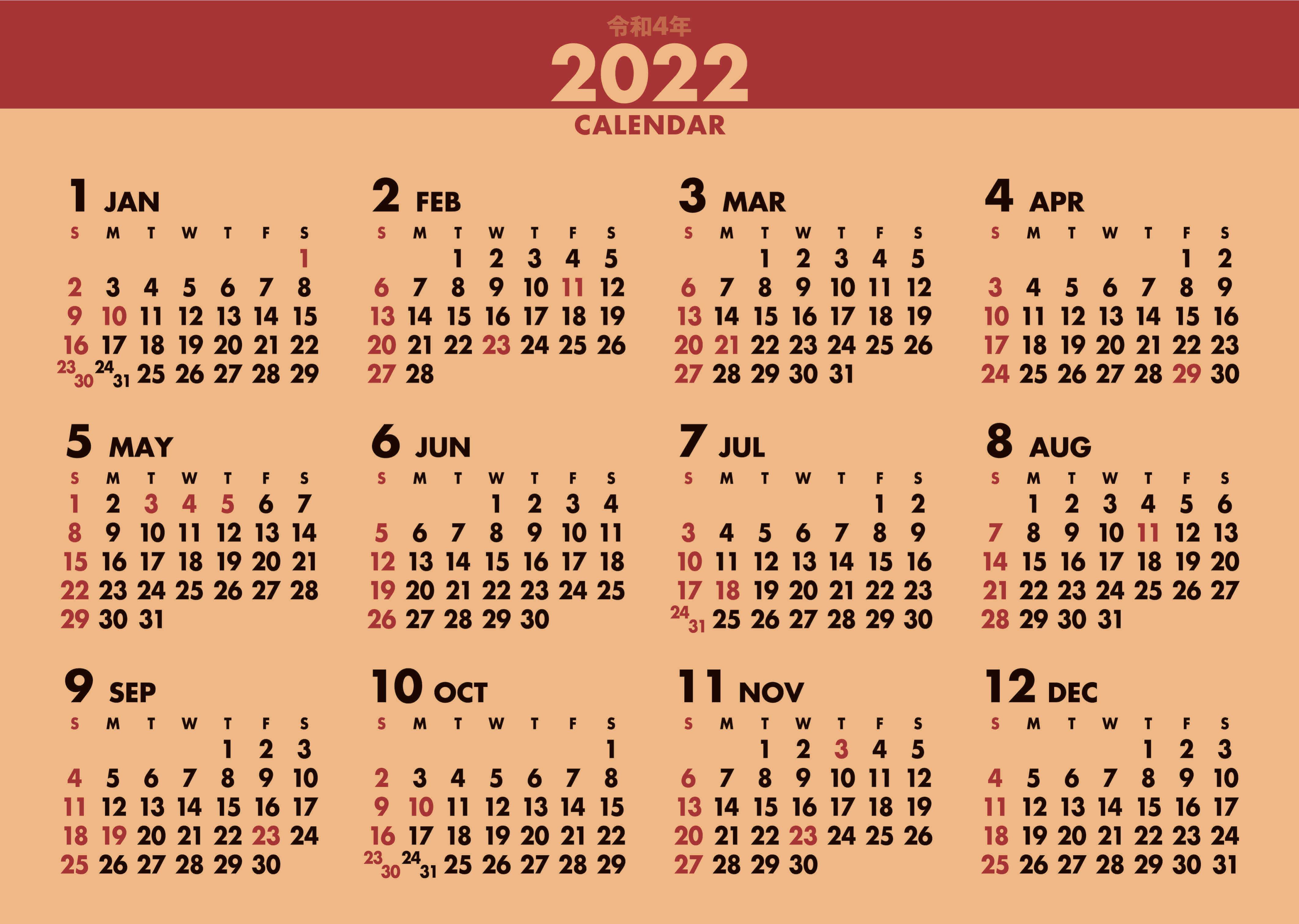 12月の裏面 デスクスタンド・クラフト 2022年カレンダーの画像