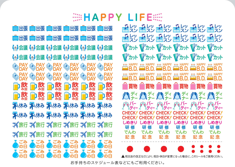 シール デスクスタンド・クラフト 2022年カレンダーの画像
