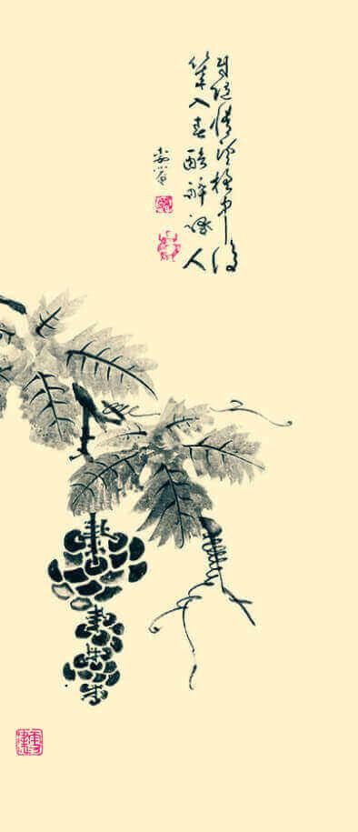 9-10月 雪津「葡萄図」 水墨画 2022年カレンダーの画像