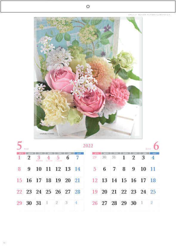 ビューティフルフラワー 2022年カレンダーの画像