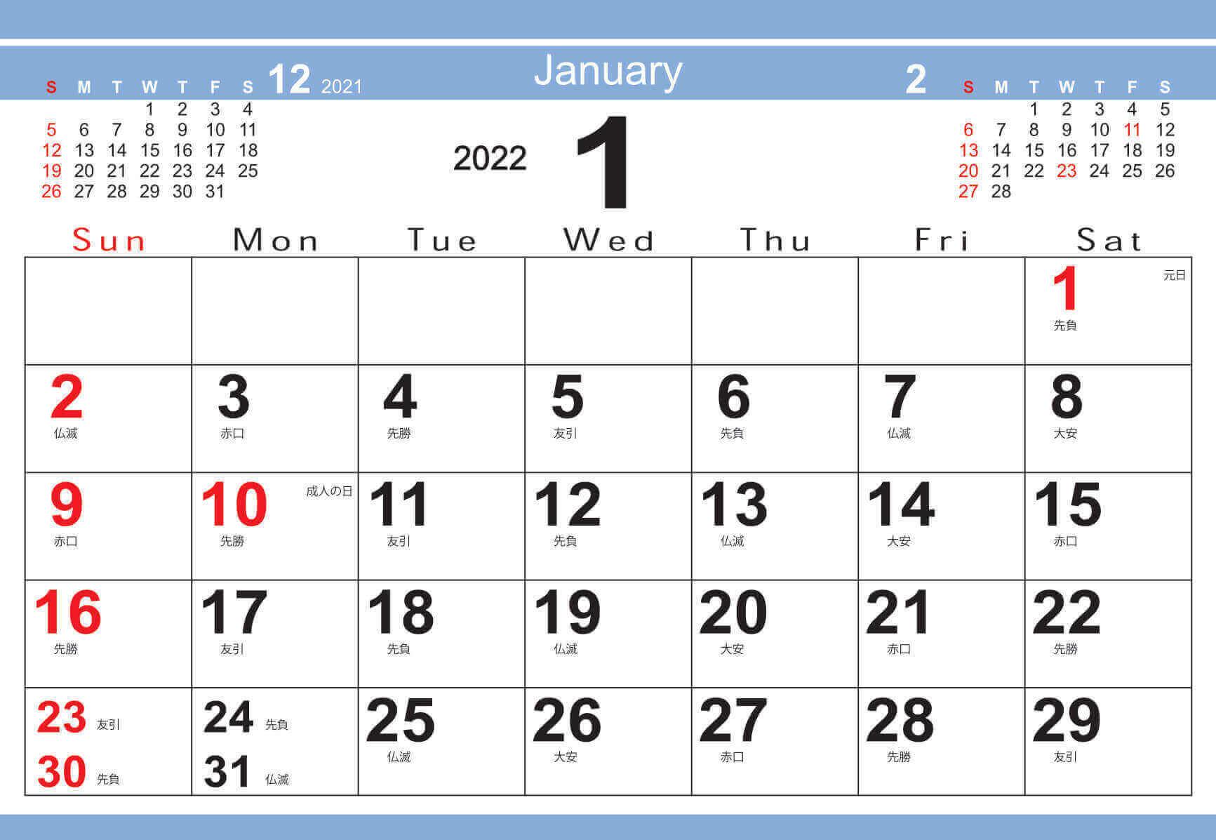 シンプルデザインデスク 2022年カレンダーの画像