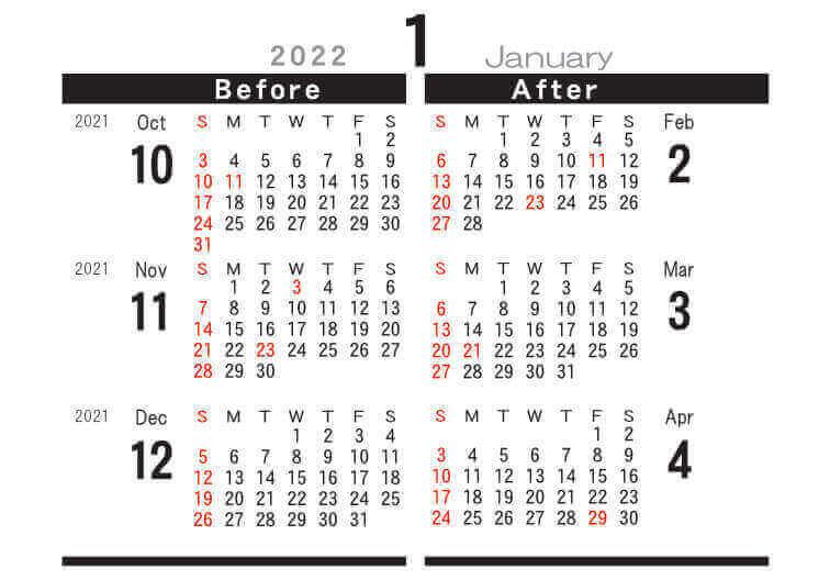 裏面 シンプルデザインデスク 2022年カレンダーの画像